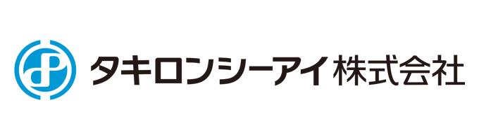 タキロンシーアイ株式会社
