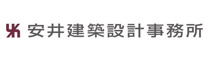 安井建設設計事務所
